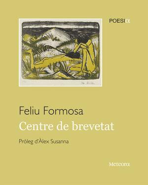 CENTRE DE BREVETAT (ED. 2021)
